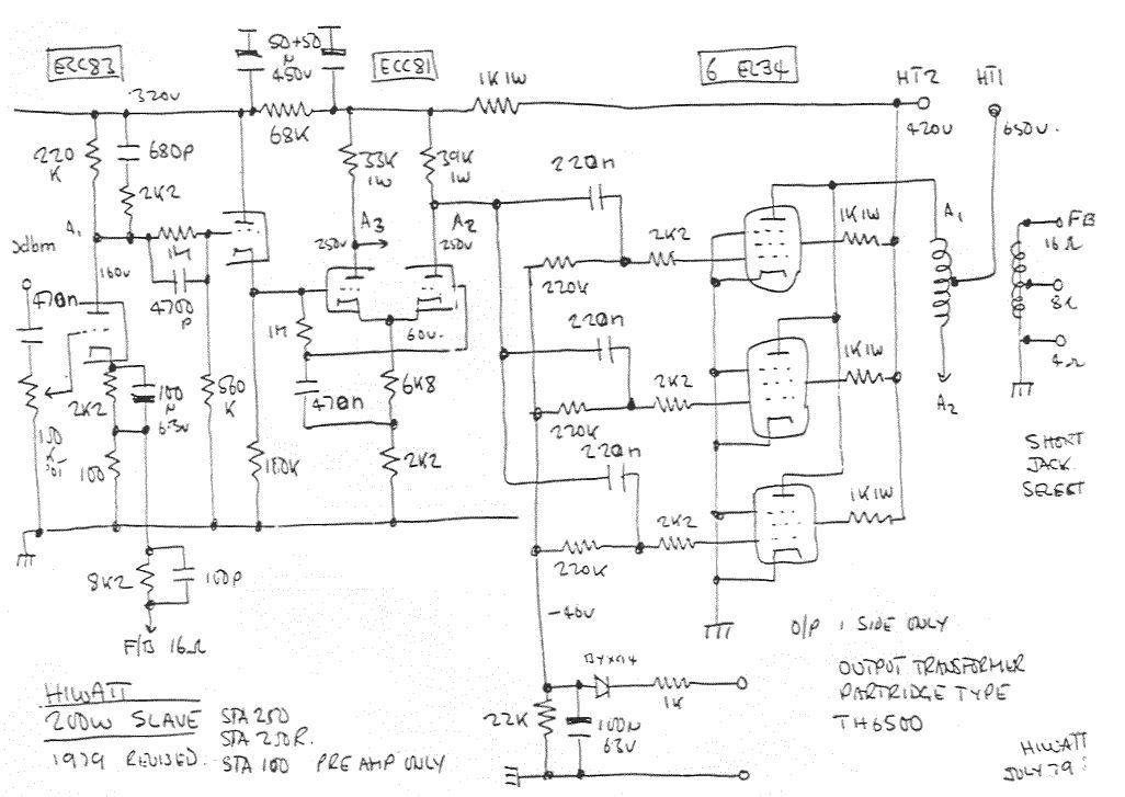 Промежуточная схема лампового