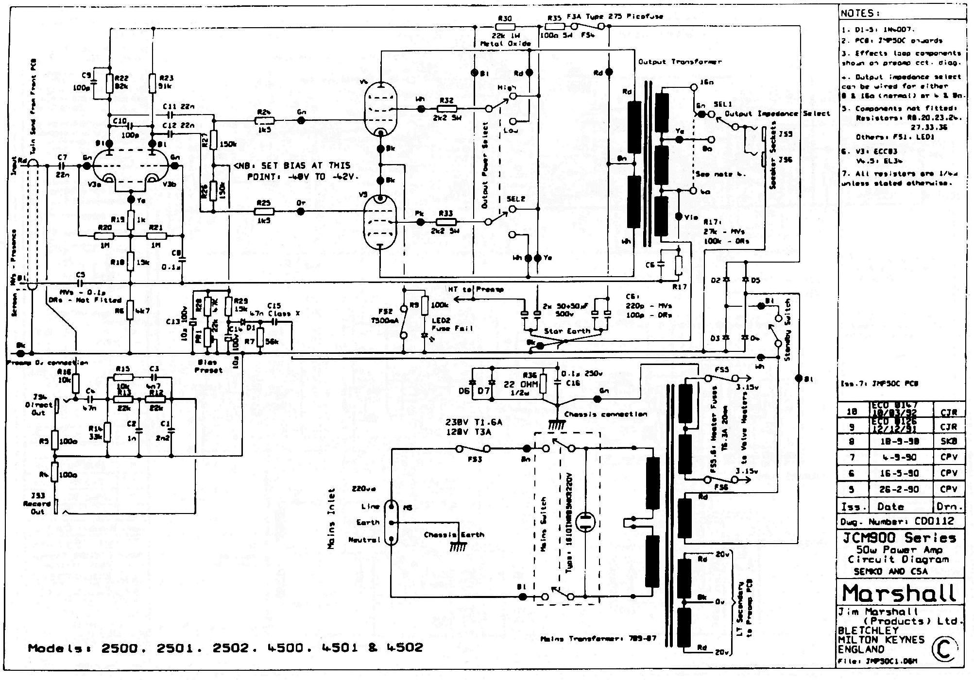 схема соединения обмоток ротора однофазного синхронного генератора.