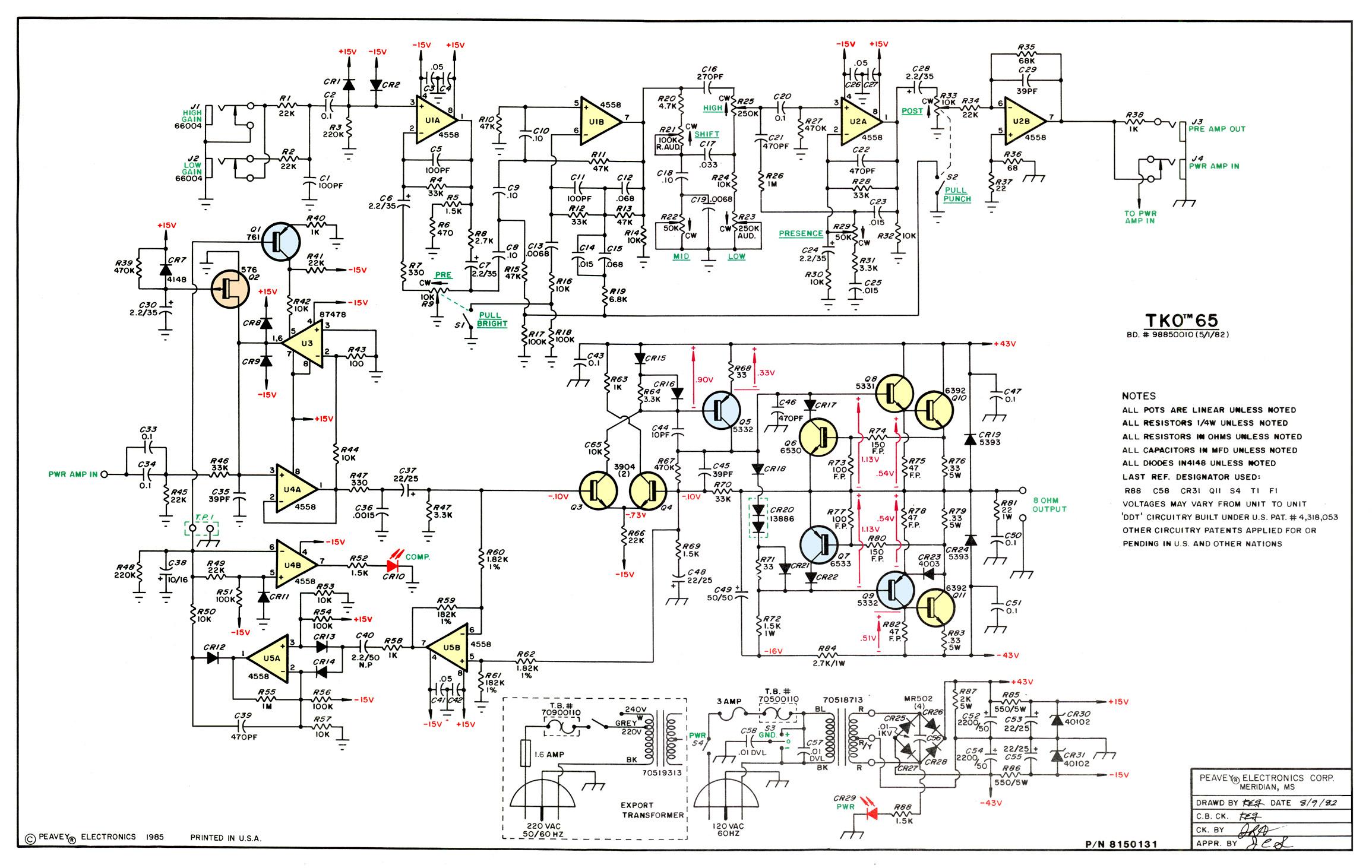 Схема усилителя инвотон
