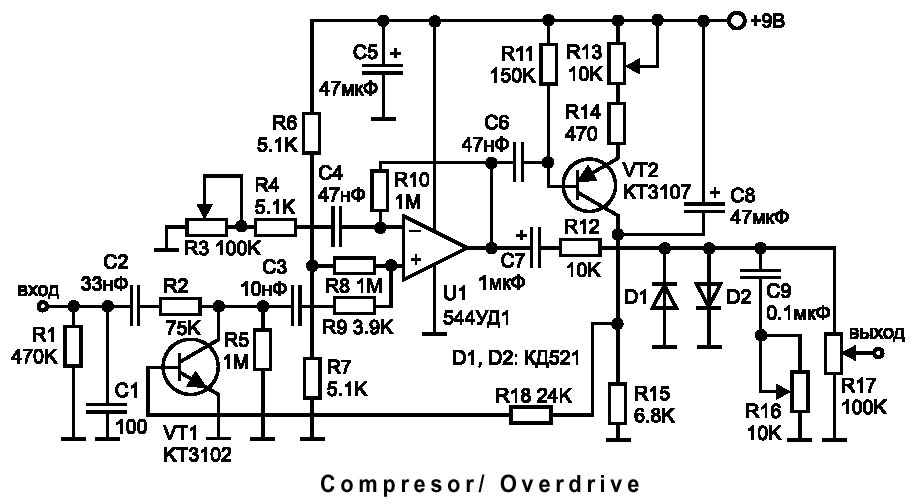 Схема Other-Compressor Overdrive