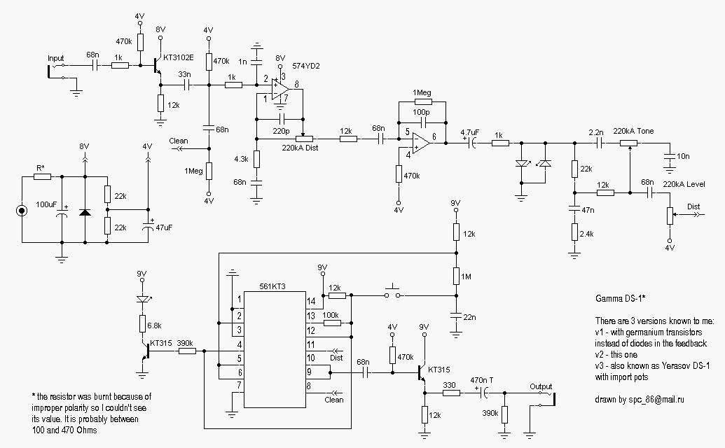Схема Gamma-DS-1