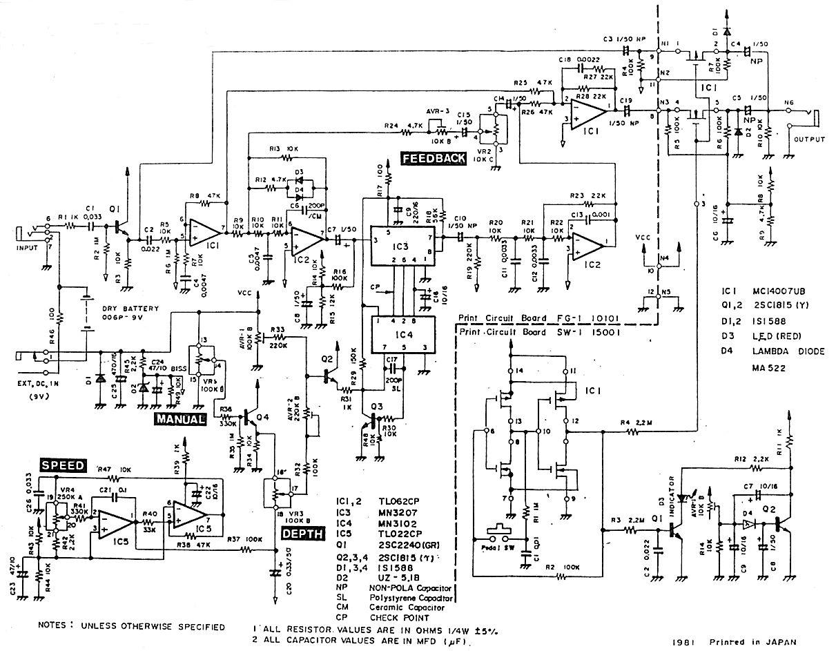 схема фленжера для элекрогитары