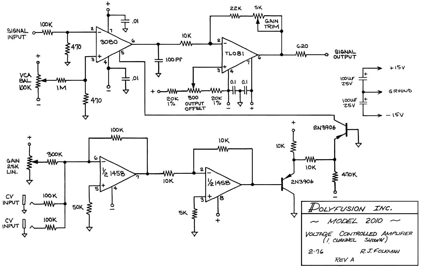 усилитель схема для электрогитары