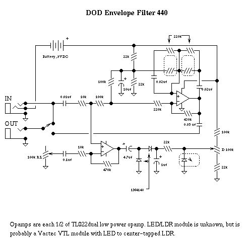 Вау Фильтр на транзисторах и