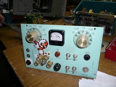 DL-55. Оформленная панель управления