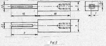 Пружинный ревербератор