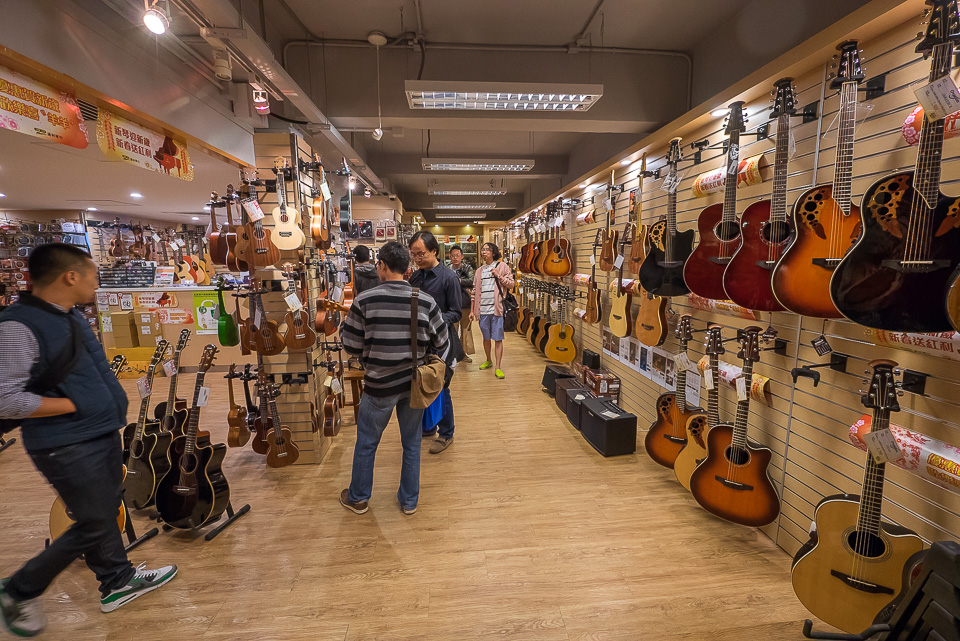 tom lee music shop